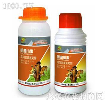 2.5%高效氯氟氰菊酯-蛆曲小事-瑞邦化工