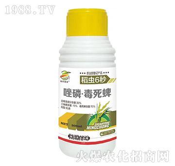 30%唑磷・毒死蜱-稻虫六秒-瑞邦化工
