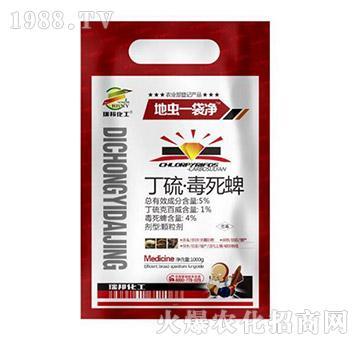 5%丁硫・毒死蜱-地虫一袋净-瑞邦化工
