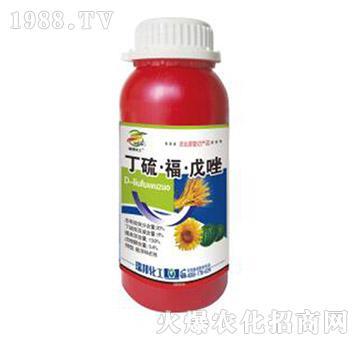 丁硫福戊唑-瑞邦化工
