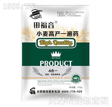 小麦高产一遍药(四合一)-田福音-瑞邦化工