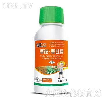 135克草銨·草甘膦-勇冠喬迪