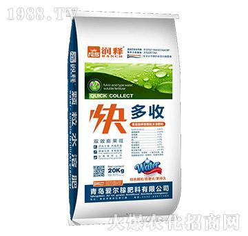 黄腐酸钾型颗粒水溶肥-快多收-爱尔稼