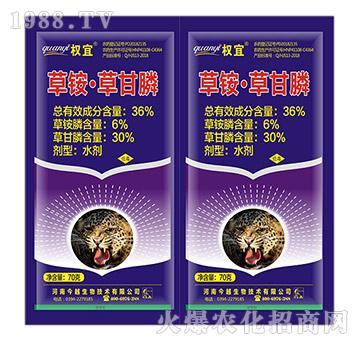 36%草铵・草甘膦(140g)-权宜-今越生物