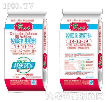 控释掺混肥料19-10-19-久禾丰-美农乐
