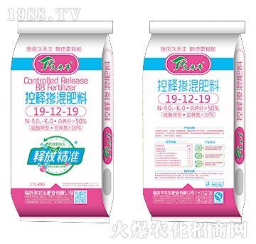 控释掺混肥料19-12-19-久禾丰-美农乐