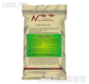 20kg磷酸二氢钾-北美农大
