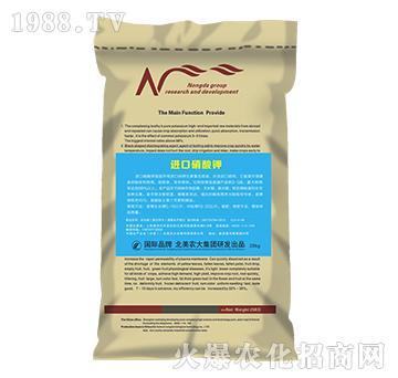 20kg进口硝酸钾-北美农大
