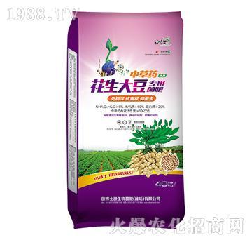 花生大豆专用菌肥-田博