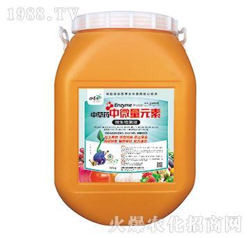 中微量元素微生物菌液-田博士