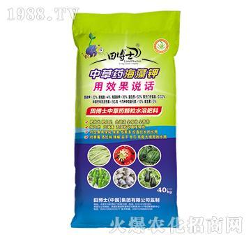 中草药海藻钾-田博士