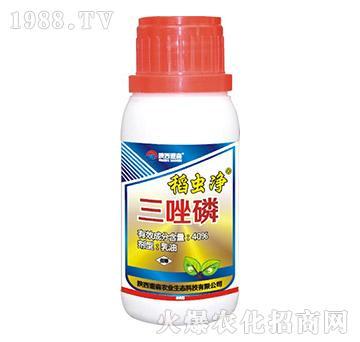 40%三唑磷-稻虫净-陕西道森