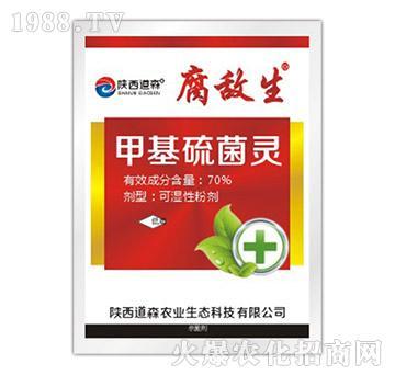 70%甲基硫菌灵-腐敌克-陕西道森