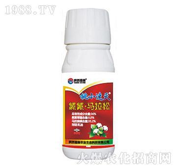 36%氯氰・马拉松-桃小速灭-陕西道森