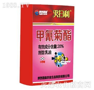 20%甲氰菊酯-灭扫利-陕西道森