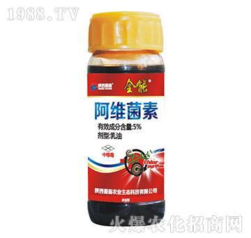 5%阿维菌素-全能-陕西道森