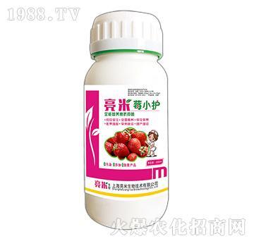 全能营养高抗抑菌-莓小护-亮米生物