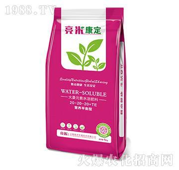 大量元素水溶肥20-20-20+TE-亮米康定-亮米生物