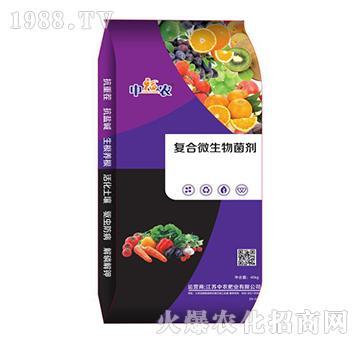 复合微生物菌剂-中福农-中农肥业
