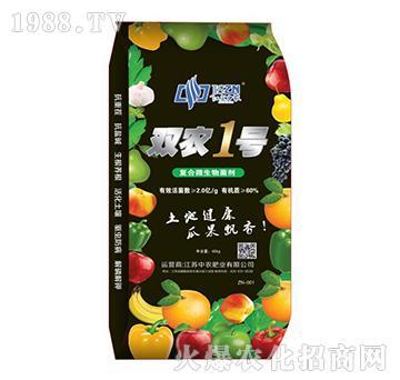 复合微生物菌剂-双农1