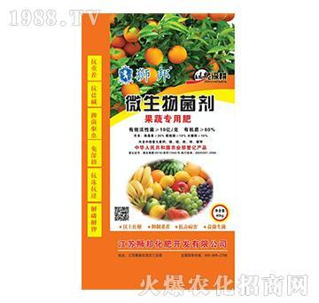 微生物菌剂-果蔬专用肥