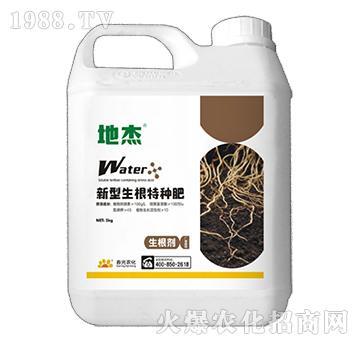 新型生根特种肥-地杰-春光农化
