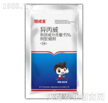 15%异丙威-烟成金-春光农化
