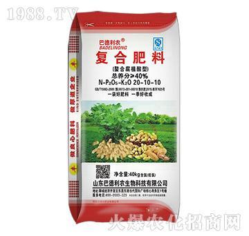 螯合腐植酸型复合肥20-10-10-巴德利农
