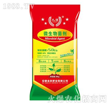 微生物菌剂-九强-金秋肥业