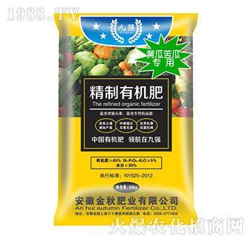 黄瓜苦瓜专用精制有机肥-金秋肥业