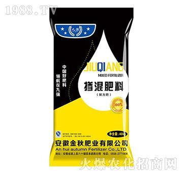 水稻专用掺混肥料-金秋肥业