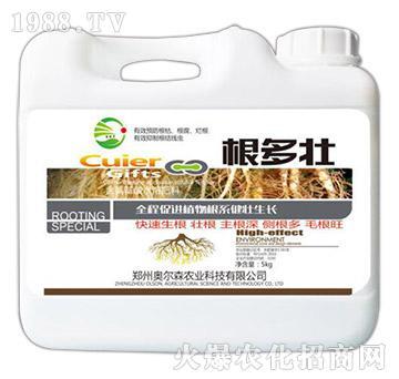 含腐殖酸水溶肥料-根多��-�W��森