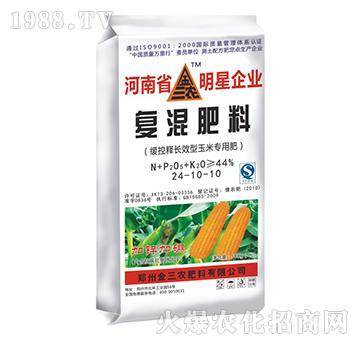 缓控释长效型玉米专用复混肥料24-10-10-金三农