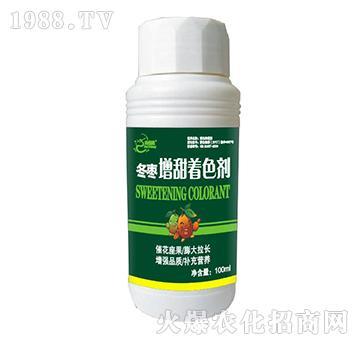 微生物菌剂-冬枣增甜着色剂-瑞德隆