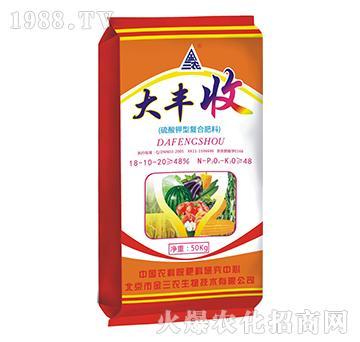 大丰收硫酸钾型复合肥料18-10-20-金三农