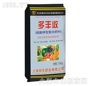 多丰收硫酸钾型复合肥料18-10-20-金三农