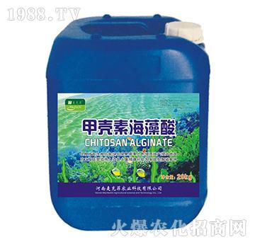 甲壳素海藻酸-麦克菲