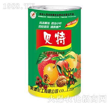 果品专用-贝特-美源化工
