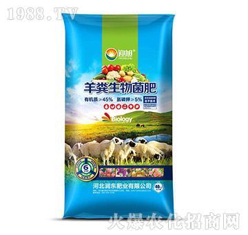 羊粪生物菌肥-迎旭-润东肥业