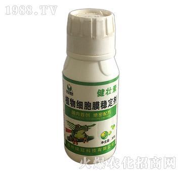 植物细胞膜稳定剂-健壮素-绿冠