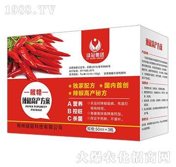 辣椒高产方案-椒艳-绿冠