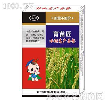 水稻高产套餐-育苗匠-绿冠