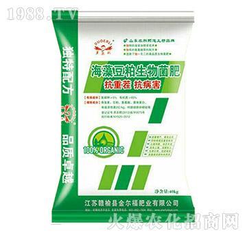 海藻豆粕生物菌肥-金尔