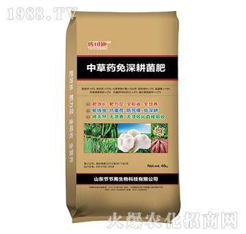 中草药免深耕菌肥-优可施-节节高