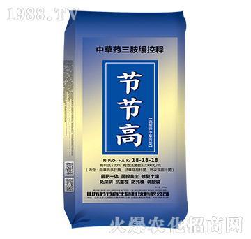 硫酸钾中草药三胺缓控释-节节高