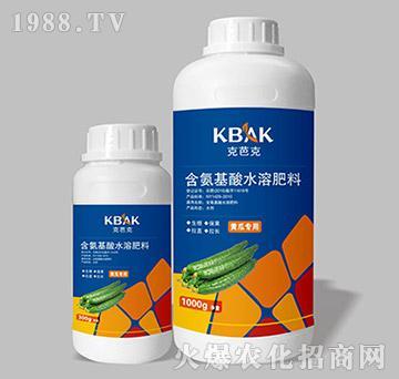 黄瓜专用含氨基酸水溶肥