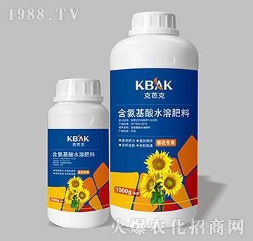 葵花专用含氨基酸水溶肥