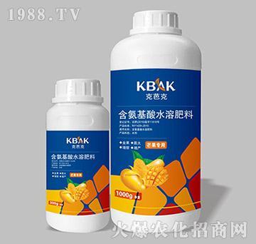 芒果专用含氨基酸水溶肥