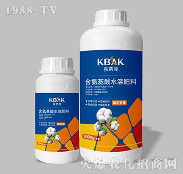 棉花专用含氨基酸水溶肥