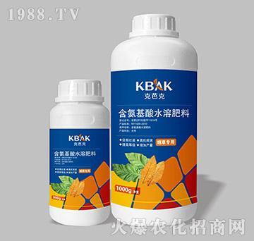 烟草专用含氨基酸水溶肥